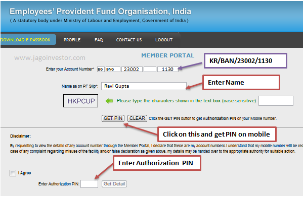 Epf e passbook epf india epf epf fund epf status epf balance epf claim - Can i check my post office account online ...