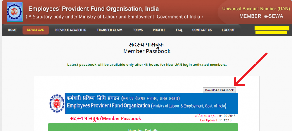 how to register uan universal account number epf india
